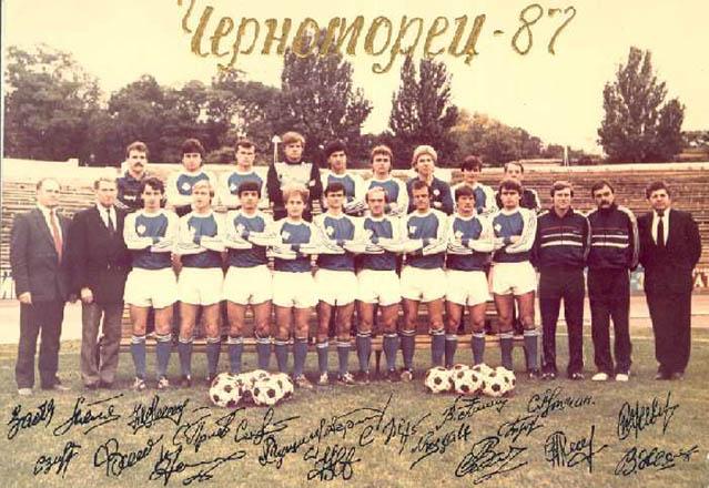 «ЧЕРНОМОРЕЦ» 1987